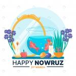 طرح سفره هفت سین عید نوروز با فرمت وکتور