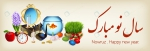 طرح بنر تبریک عید نوروز با فرمت وکتور