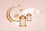 کارت پستال رئال تبریک اعیاد مذهبی
